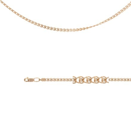 Love-link Chain (0.5mm Solid Wire). Diamond Cut Rose Gold