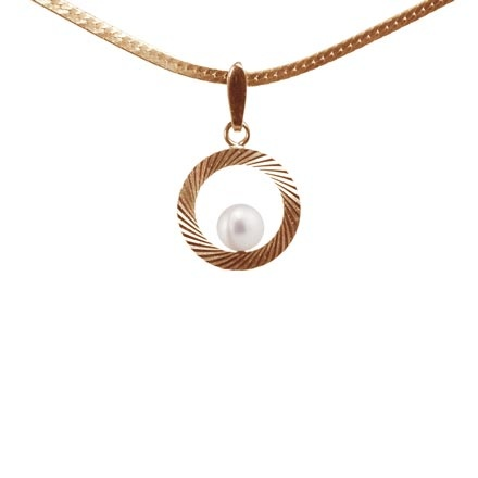 Pearl Round Pendant. Rose Gold Diamond Cut Halo
