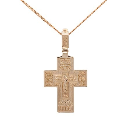 "Orthodox Prayer Cross. ""Let God arise..."""