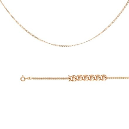 Love-link Chain (.4mm Solid Wire). Diamond Cut Rose Gold