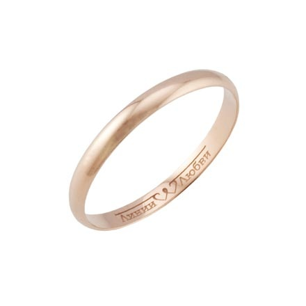 Love lines wedding ring