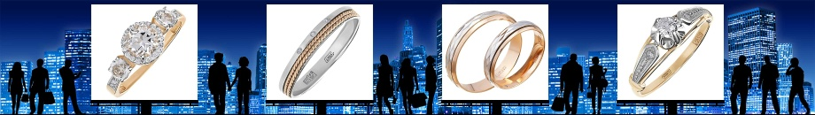 Wedding and engagement rose gold rings in New York