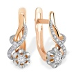 Illusion-set Diamond Leverback Earrings. 585 (14kt) Rose and White Gold