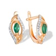 Emerald and Diamond Leaf Earrings. 585 (14kt) Rose Gold