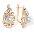 Estate White Pearl and Diamond Earrings. 585 Rose and White Gold. Karatoff Series