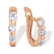 Graduated CZ Baby's Leverback Earrings. 585 (14kt) Rose Gold