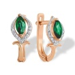 Emerald and Diamond Earrings. 585 (14K) Hypoallergenic Rose Gold