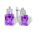 Emerald-cut Amethyst and Diamond Earrings. 585 (14K) White Gold