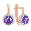 Fancy Cut Amethyst Earrings. 585 (14kt) Rose Gold