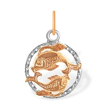 585 Gold Twisted Wire Pisces Zodiac Pendant. February 19 - March 20