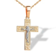 Orthodox Prayer Cross
