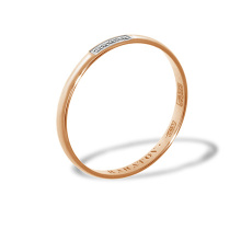 Five Diamonds Wedding Band