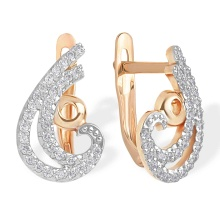 CZ Paisley-Shaped Earrings. 585 (14kt) Rose Gold