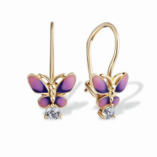 Enamel Butterfly Children's Earrings