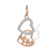 'I Love Mom' CZ Pendant. 585 (14kt) Rose Gold, Rhodium Detailing