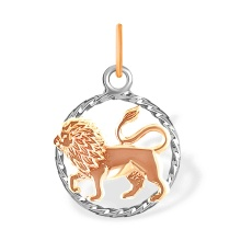 585 Gold Twisted Wire Leo Zodiac Pendant. July 23 - August 22
