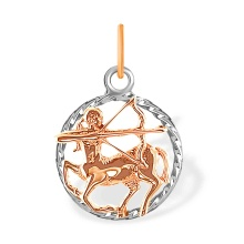 585 Gold Twisted Wire Sagittarius Zodiac Pendant. November 23 - December 21
