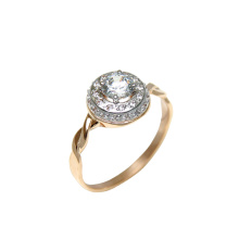 Swarovski CZ Halo Engagement Ring. 585 (14K) Rose Gold