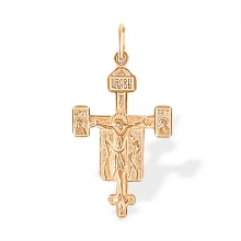 Deisis-style Byzantine Prayer Cross. 585 (14K) Rose Gold
