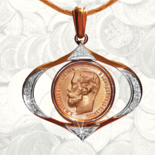 Church Dome-inspired Gold Coin Pendant. Diamond Orthodox Icon Pendant