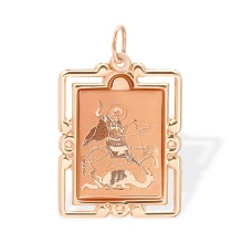 Icon Pendant 'St. George the Victorious'. 585 (14kt) Rose Gold