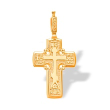 Byzantine Orthodox Cross-St. Nicholas Icon. Reversible Cross in 585 Rose Gold