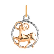 Twisted Wire Decor Pendant 'Aries Zodiac'. (March 21 - April 20)