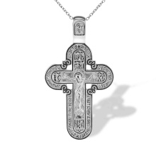 Orthodox Calvary Silver Cross