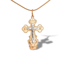 Two-Tone Gold Crucifix For Him