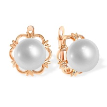'Night's Dream' Pearl Leverback Earrings. 585 (14kt) Rose Gold