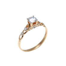 Futuristic CZ Rose Gold Ring