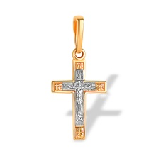 Four-Pointed Christian Cross Pendant. Christian Body Crucifix