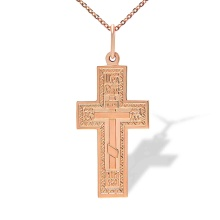 Russian Orthodox Austere Cross