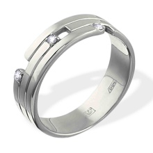 Three Diamond Wedding Ring. 585 (14kt) White Gold