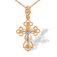 Open-Work Filigree Trefoil Crucifix