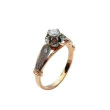 Stylized Epaulet Diamond Ring