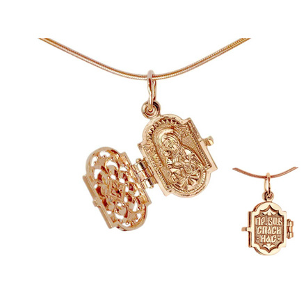 The Most Holy Theotokos. Diamond Rose Gold Icon Locket