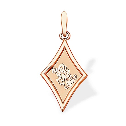 Laser-cut Rose Gold Pendant 'Aries Zodiac'. March 21 - April 20