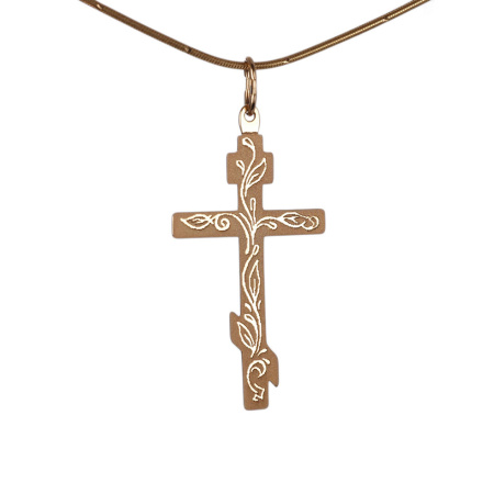 Christian Decorative Cross