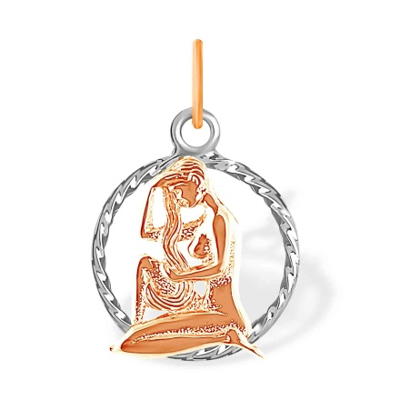 585 Gold Twisted Wire Virgo Zodiac Pendant. August 23 - September 22