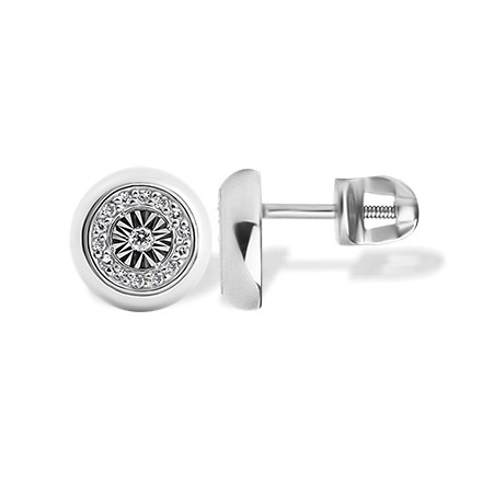 Diamond Halo Stud Earrings. Nickel Free 585 White Gold, Screw Backs