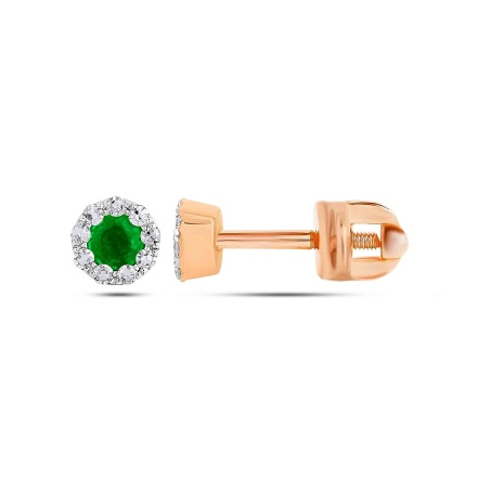 Emerald with Diamond Halo Stud Earrings. 585 (14K) Rose Gold, Screw Backs