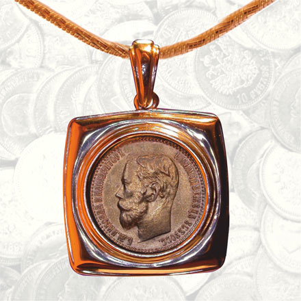 Square Pendant with 5 Rubles