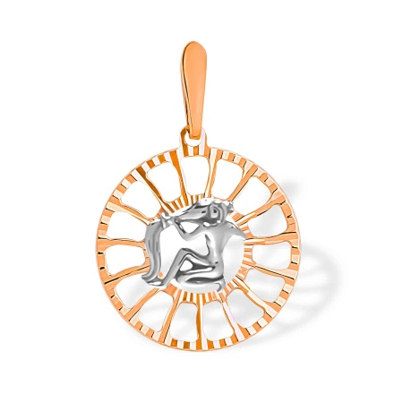 Aquarius Zodiac Sunburst 585 Gold Pendant. January 21 - February 18