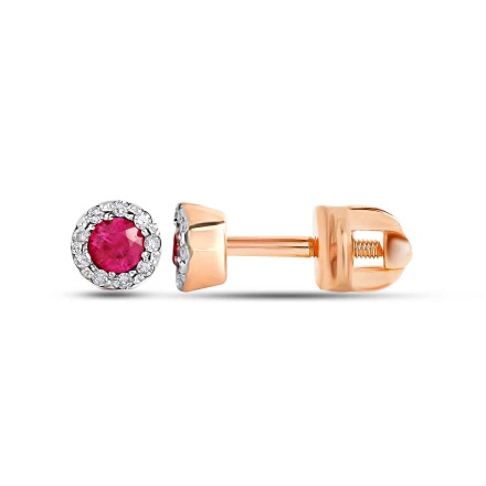 Ruby with Diamond Halo Stud Earrings. 585 (14K) Rose Gold, Screw Backs