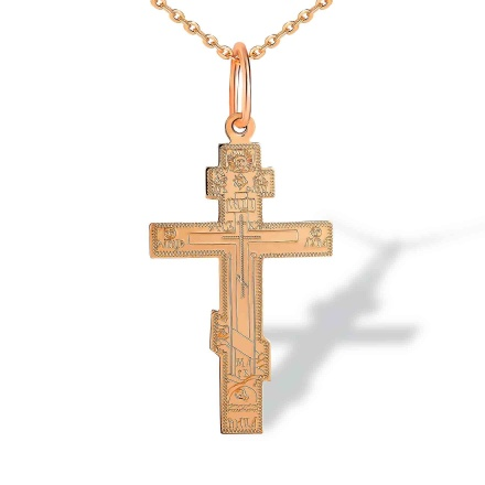 Meaningful Orthodox Body Cross. Rose Gold