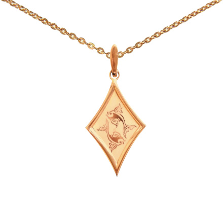 Diamond-Shaped Pendant 'Pisces Zodiac'. February 19 - March 20