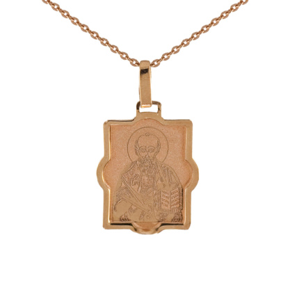 Icon pendant John the Apostle
