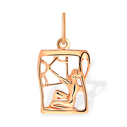 Zodiac Charms | Sagittarius rose gold pendant | Golden Flamingo