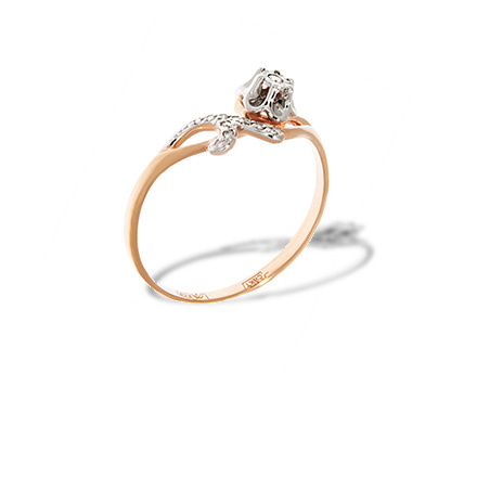 """Rosebud"" Diamond Rose & White Gold Ring"